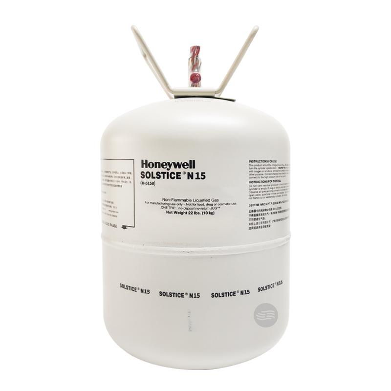 n15制冷剂