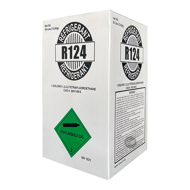 R124制冷剂