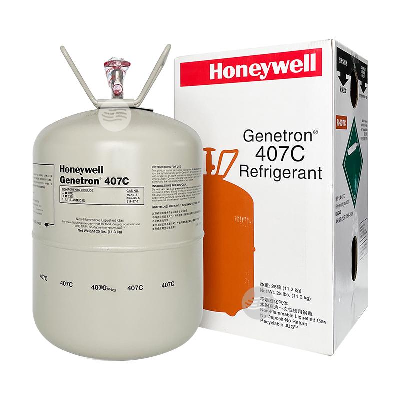 霍尼韦尔R407C制冷剂