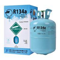 巨化R134a制冷剂