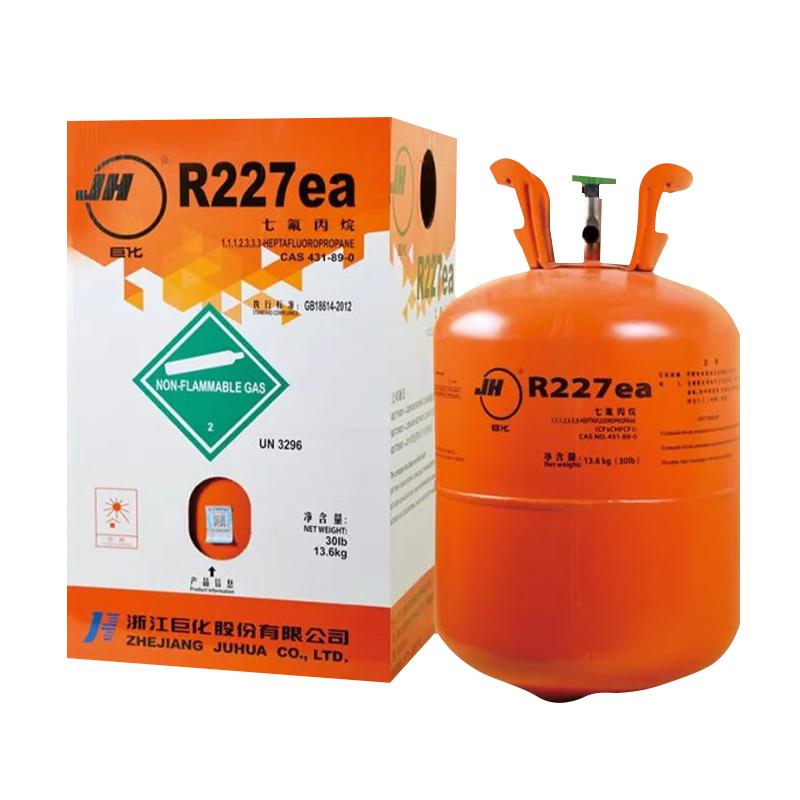 巨化R227ea制冷剂