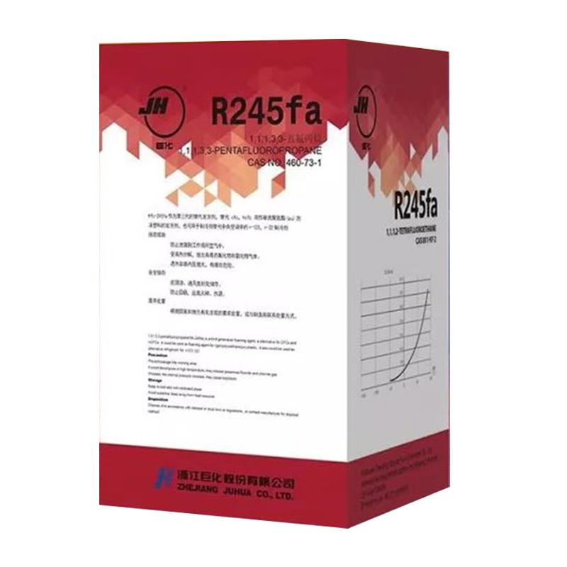 R245fa制冷剂