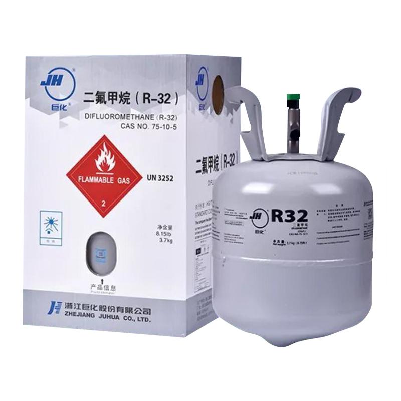 巨化R32制冷剂