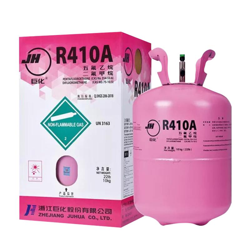 巨化R410A制冷剂