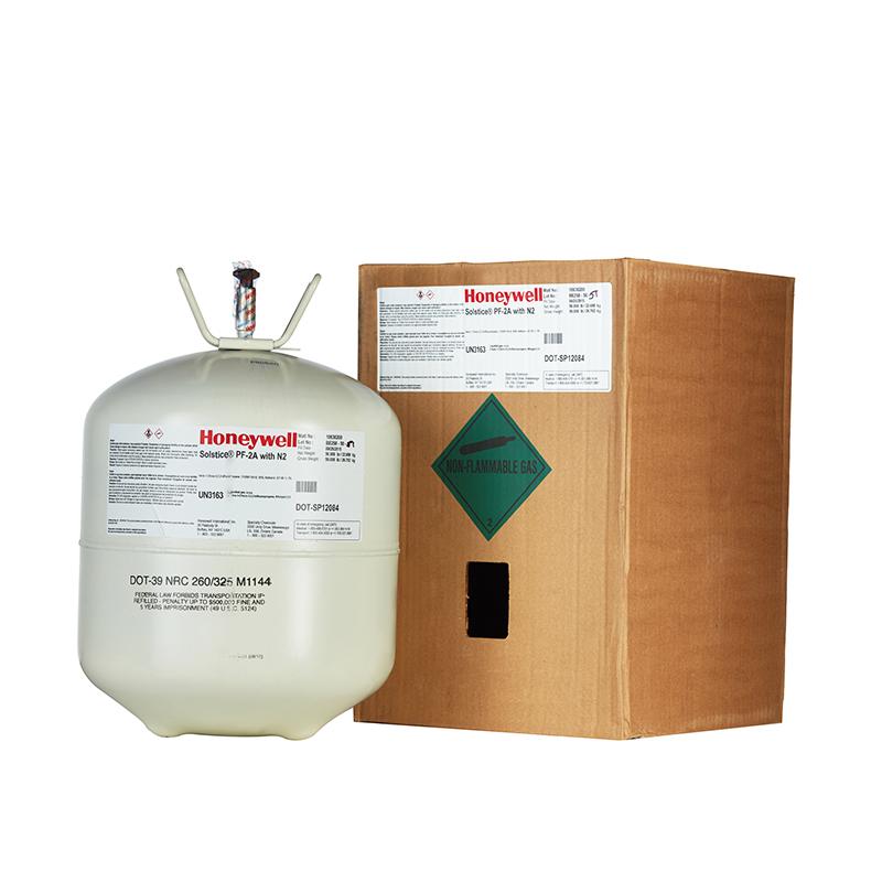 霍尼韦尔R-1233zd制冷剂