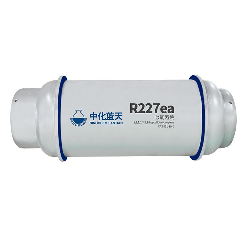 R227ea