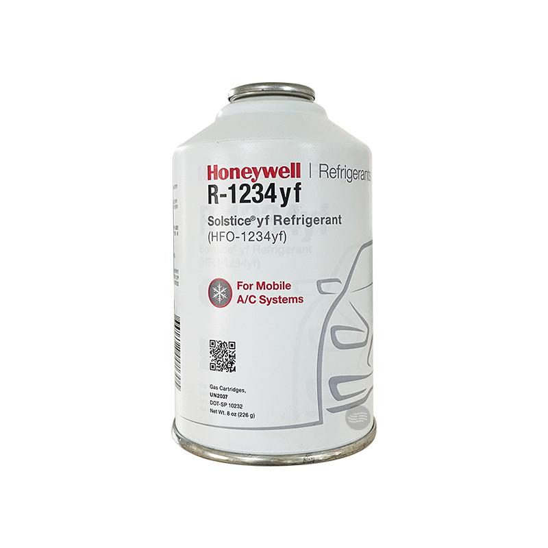 R1234yf制冷剂