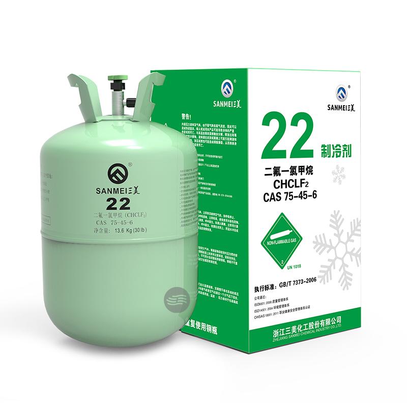 美R22制冷剂