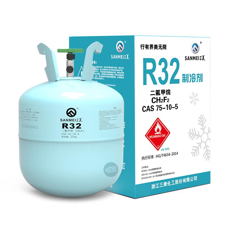 三美R32制冷剂