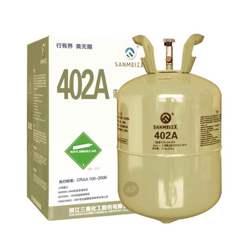 三美R402A制冷剂