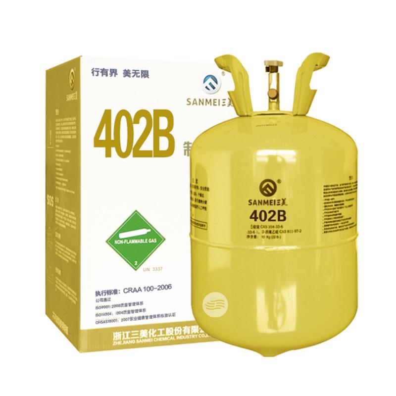 三美R402B制冷剂