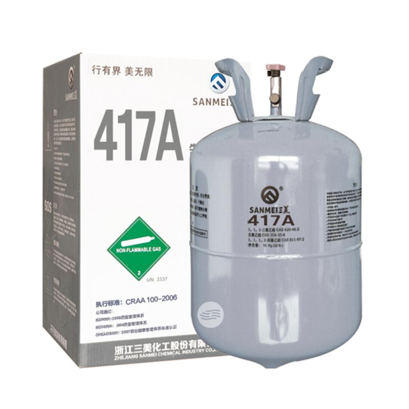 三美R417A制冷剂