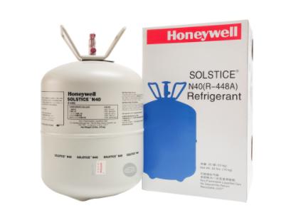 霍尼韦尔Solstice N40(R448A)冷媒