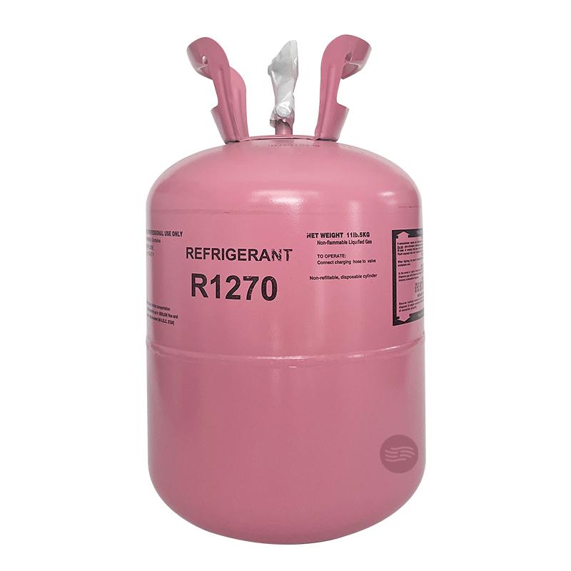 R1270制冷剂