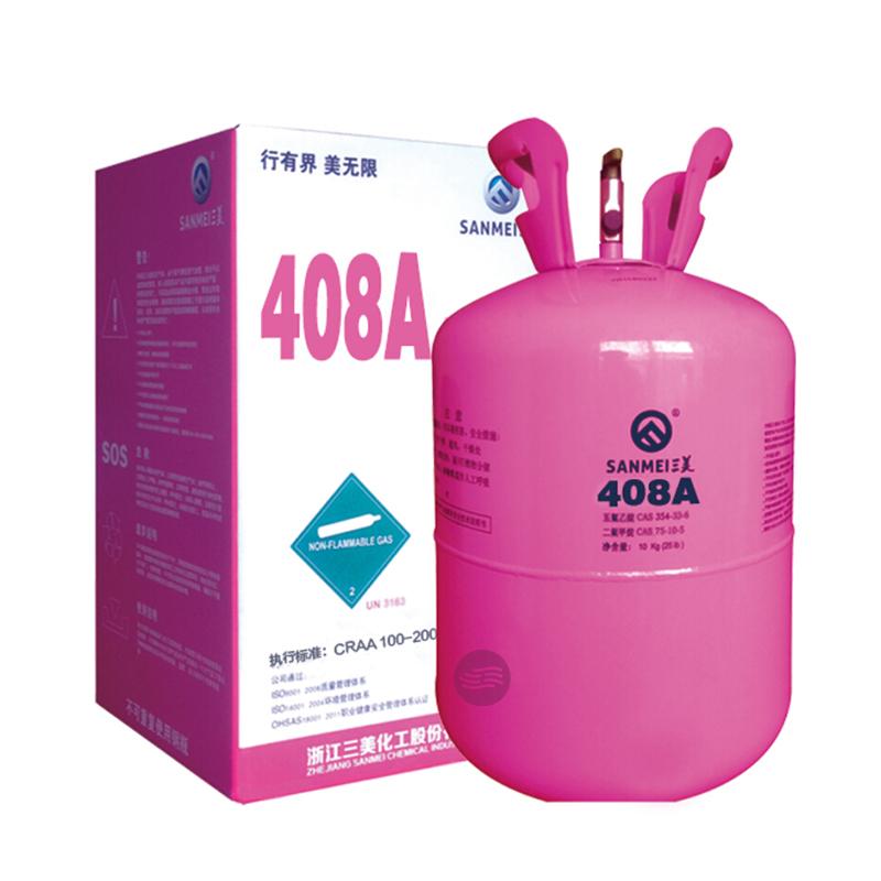 三美R408A制冷剂