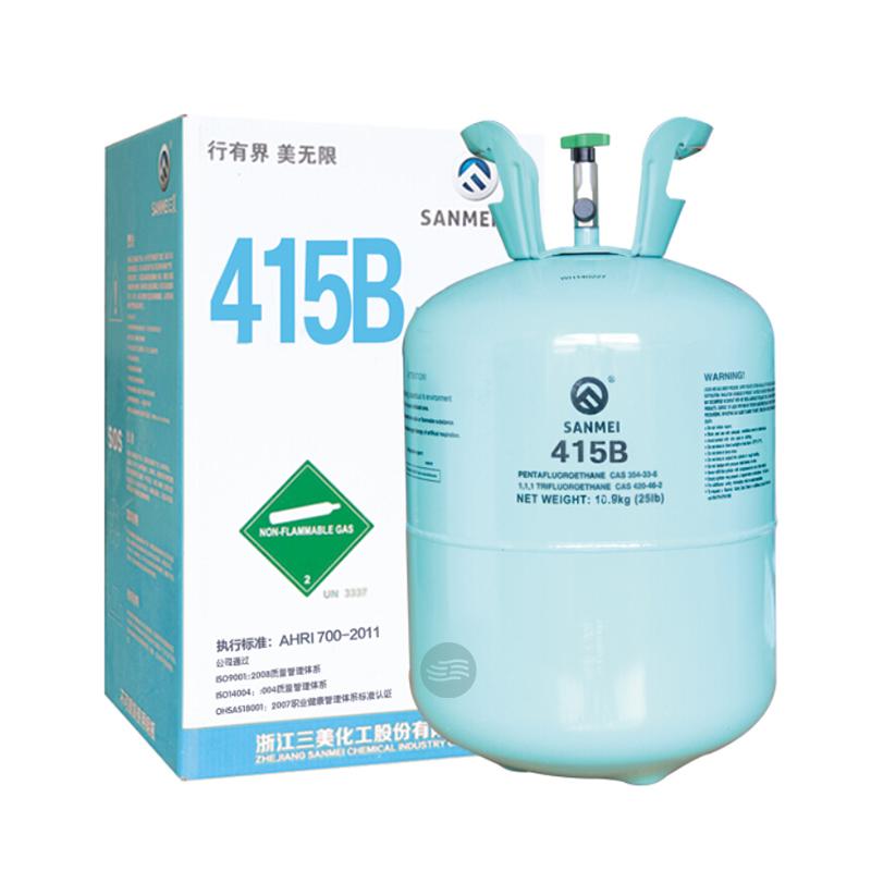 三美R415B制冷剂