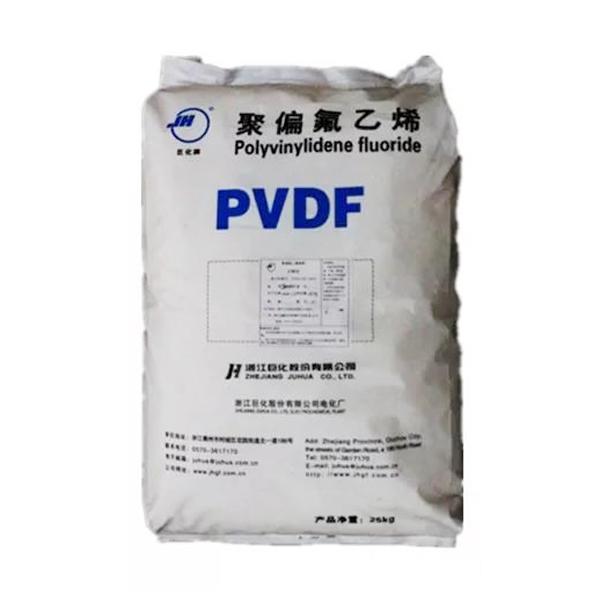 挤出级PVDF DE 6-4型树脂