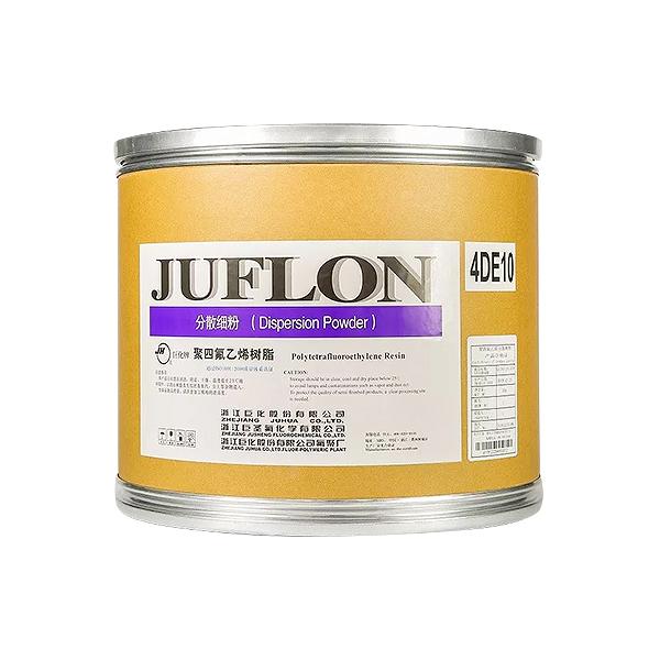 PTFE分散细粉挤管专用树脂